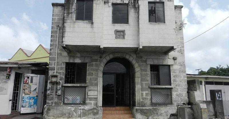 Gertrude House